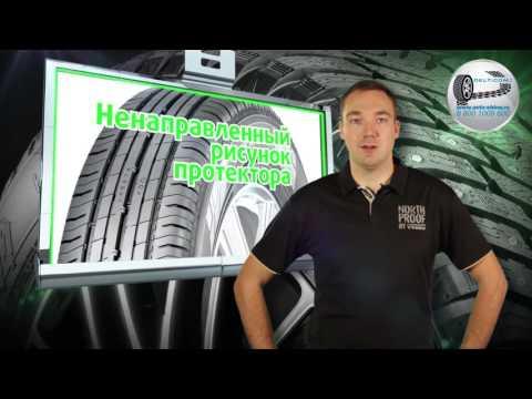 Как определить направление вращения колеса