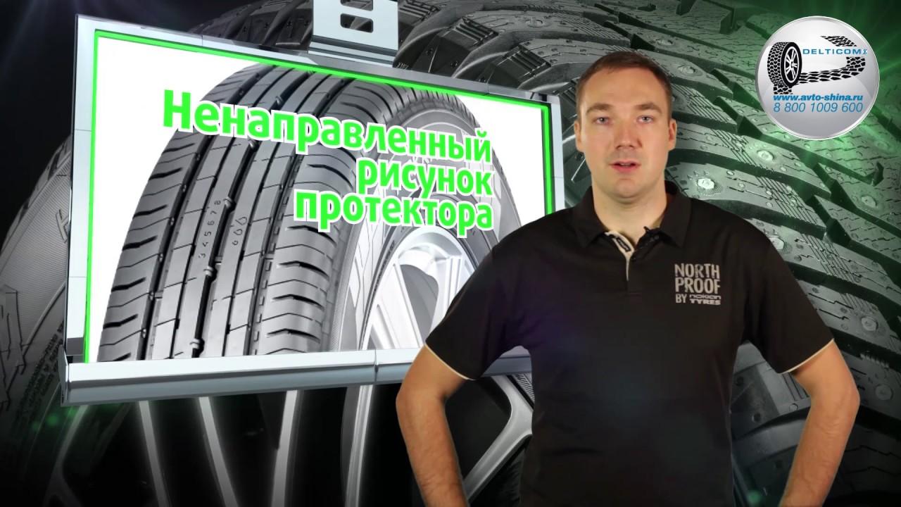 Монтаж шин и направление рисунка протектора