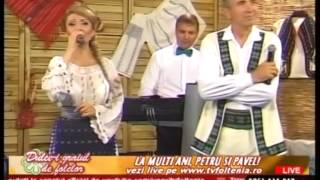 Elisabeta Vasile - Nu ma las si nu ma dau