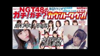 トークなし版 パーソナリティ:石塚かおりさん BSN番組HP↓ ナビゲーター...