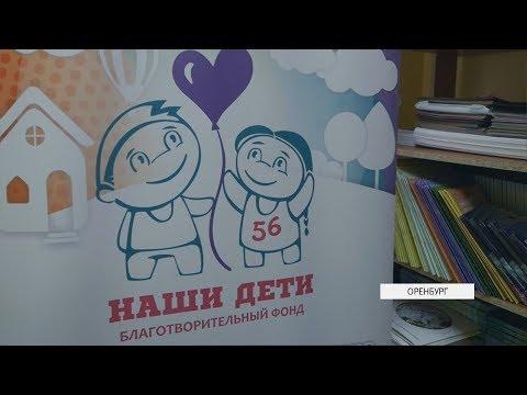 """В Оренбурге пройдёт детский инклюзивный фестиваль песочной анимации """"Сиреневый дракон"""""""