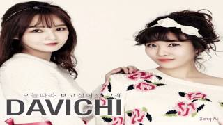Davichi - Because I Miss You More Today (오늘따라 보고싶어서 그래)