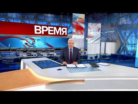 Новости РОССИИ 1 мая 2020 21.00. Главные новости дня 1 канал. Последние новости дня.