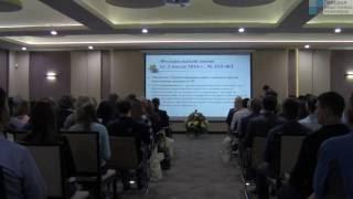Выступление Нуприенковой А.В. на V всероссийском съезде кадастровых инженеров ч.1