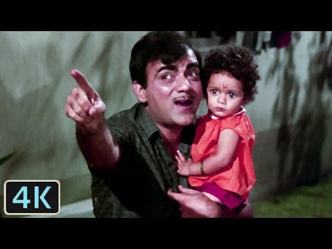 'Chanda O Chanda' Full 4K Video Song - Kishore Kumar | Mehmood | Lakhon Mein Ek