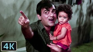 'Chanda O Chanda' Full 4K Video Song - Kishore Kumar | Mehmood | Lakhon Mein Ek