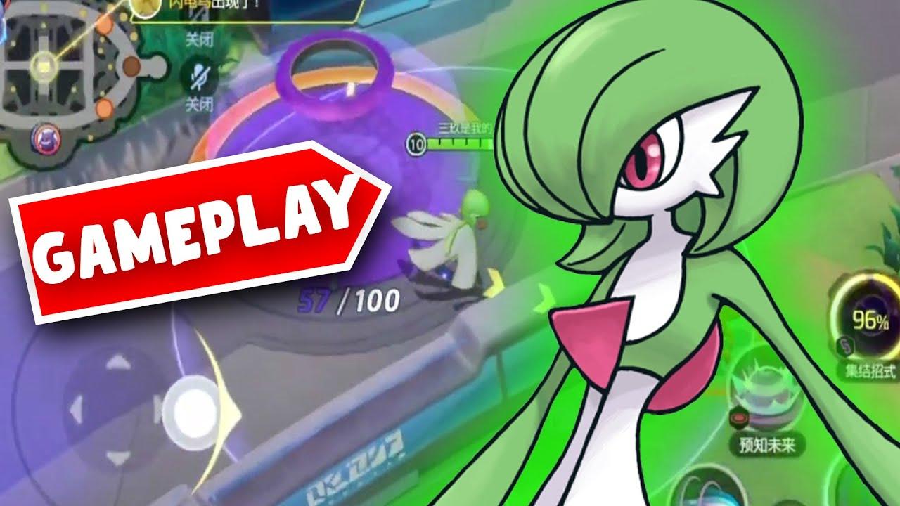 Pokemon Unite Trial Video The Wonderful Combination Of Pokemon And Moba