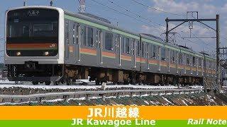 大雪と快晴とJR川越線の電車たち/Snow and Sunny and JR Kawagoe Line trains/2018.01.24