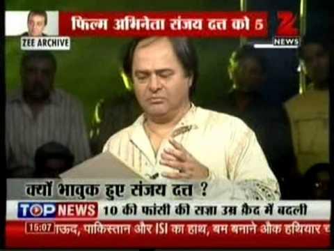 Zee  : Sanjay Dutt & Sunil Dutt in a RARE  with Farooq Sheikh  Part 2