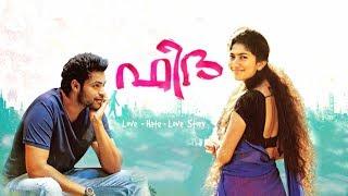 Sunday Special Movie l Fidaa l Mazhavil Manorama