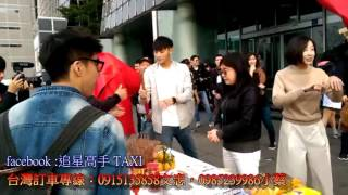 黃子韜(夏天,十九歲的肖像)台灣開鏡團拜小花絮