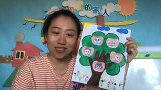 """Family Tree 家庭樹"" Ya-Ya Art Time by Amelia laoshi"