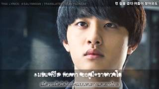 Download lagu THAISUB D O DO KYUNGSOO CRYING OUT SCREAM CART OST MP3