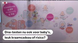 BABY'S: Nu ook dna-test voor baby's, vloek of zegen?