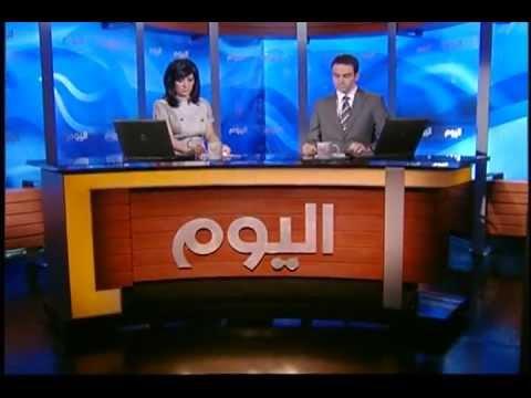 """تشاهدون الآن على برنامج اليوم على قناة الحرة """"11/16/2011"""