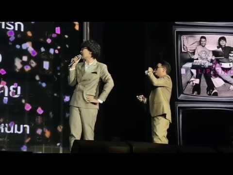 Madley 8 เพลงลิปตาใน 9 นาที - Lipta  Loveis Homecoming Concert - IMPACT Arena เมืองทองธานี