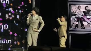 Baixar Madley 8 เพลงลิปตาใน 9 นาที - Lipta @ Loveis Homecoming Concert - IMPACT Arena เมืองทองธานี