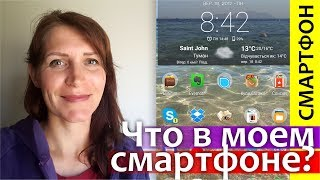 видео Boomerang » Обзор смартфона Xiaomi Redmi Note 4