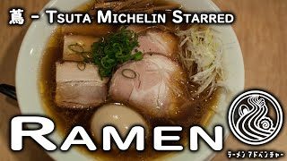 MICHELIN STARRED RAMEN in Japan