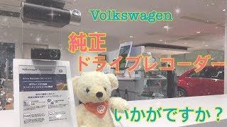 皆様、こんばんは!Volkswagen札幌東でございます! 本日はスタッフオス...