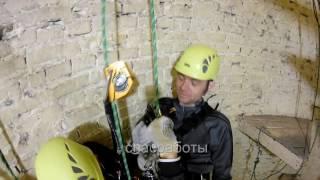 промышленный альпинизм в Иркутске. Обучение
