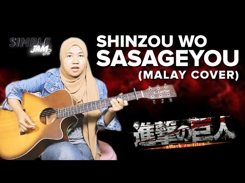 Simple Jam - OP Attack on Titan Season 2 - Shinzou wo Sasageyo (Malay Cover)