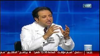 شاهد | تقنيات الحديثة فى شفط الدهون وعلاج السكر  مع د. ياسر عبد الرحيم  فى #الدكتور