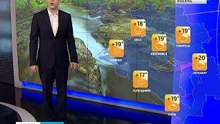 Кратковременные дожди прогнозируют синоптики(Завтра облака над регионом продолжат сгущаться, но осадками накроет лишь Ейск и Приморско-Ахтарск. Ветер..., 2016-05-11T15:55:12.000Z)
