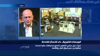 جاسم حسين: اقتصاديات دول الخليج لها دور في تراجع اسعار النفط