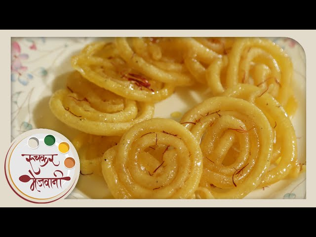 4 easy ways to make jalebi with pictures wikihow forumfinder Image collections