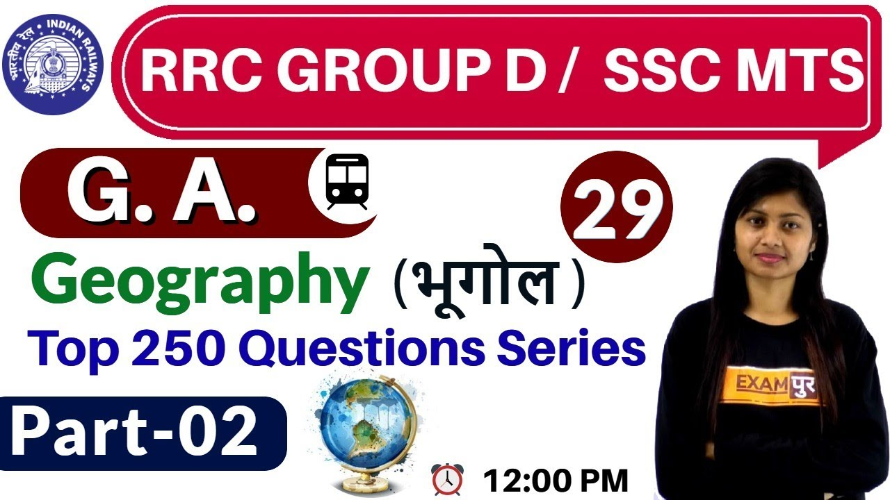 Class- 29 ||#RRC GROUP D / SSC MTS || G  A  || by | Youtube Search