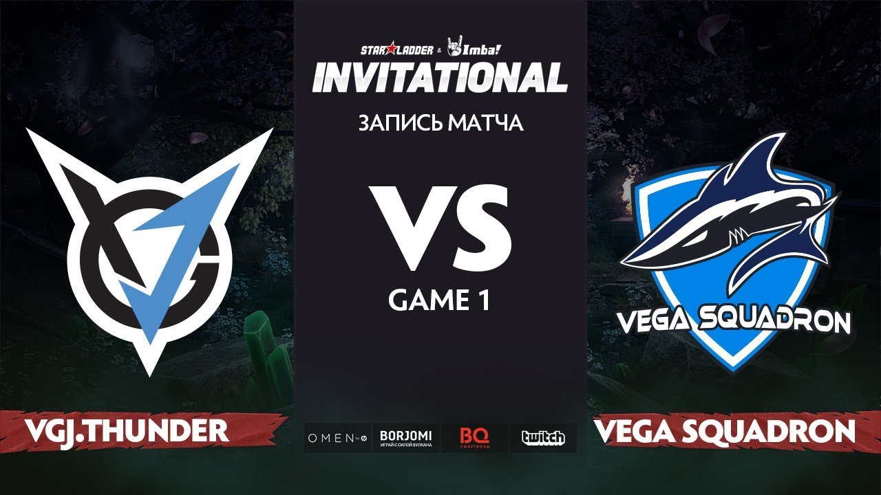 VGJ.Thunder против Vega Squadron, Первая карта, Play Off StarLadder Imbatv Invitational S5 LAN-Final