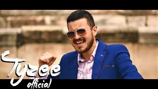 Tyzee - Doma si e Doma (Official HD Music Video) 2014