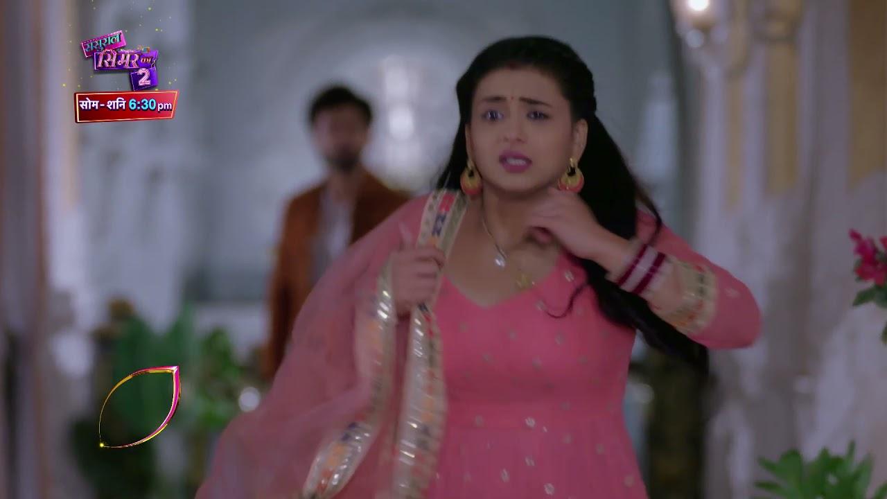 Download Sasural Simar Ka 2   ससुराल सीमर का   Episode 83 Preview