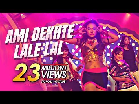 Ami Dekhte Lale Lal-আমি দেখতে লালে লাল | Love Marriage Movie Song | Shakib Khan, Apu Biswas