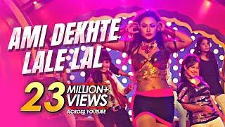 Ami Dekhte Lale Lal - আমি দেখতে লালে লাল | Love Marriage Movie Song | Shakib Khan, Apu Biswas
