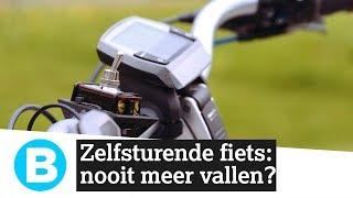 Met deze fiets val je minder snel 🚲