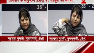 J&K's CM Mehbooba Mufti has said that no Indian will be able to pro...
