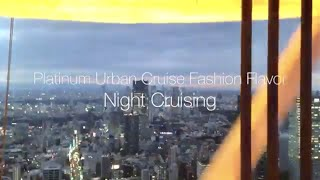 『Tokyo Night City Of Blinding Lights』
