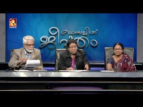 Kathayallithu Jeevitham | Nisha, Shyni & Shyju Case | Episode 05 | 09th May 2018