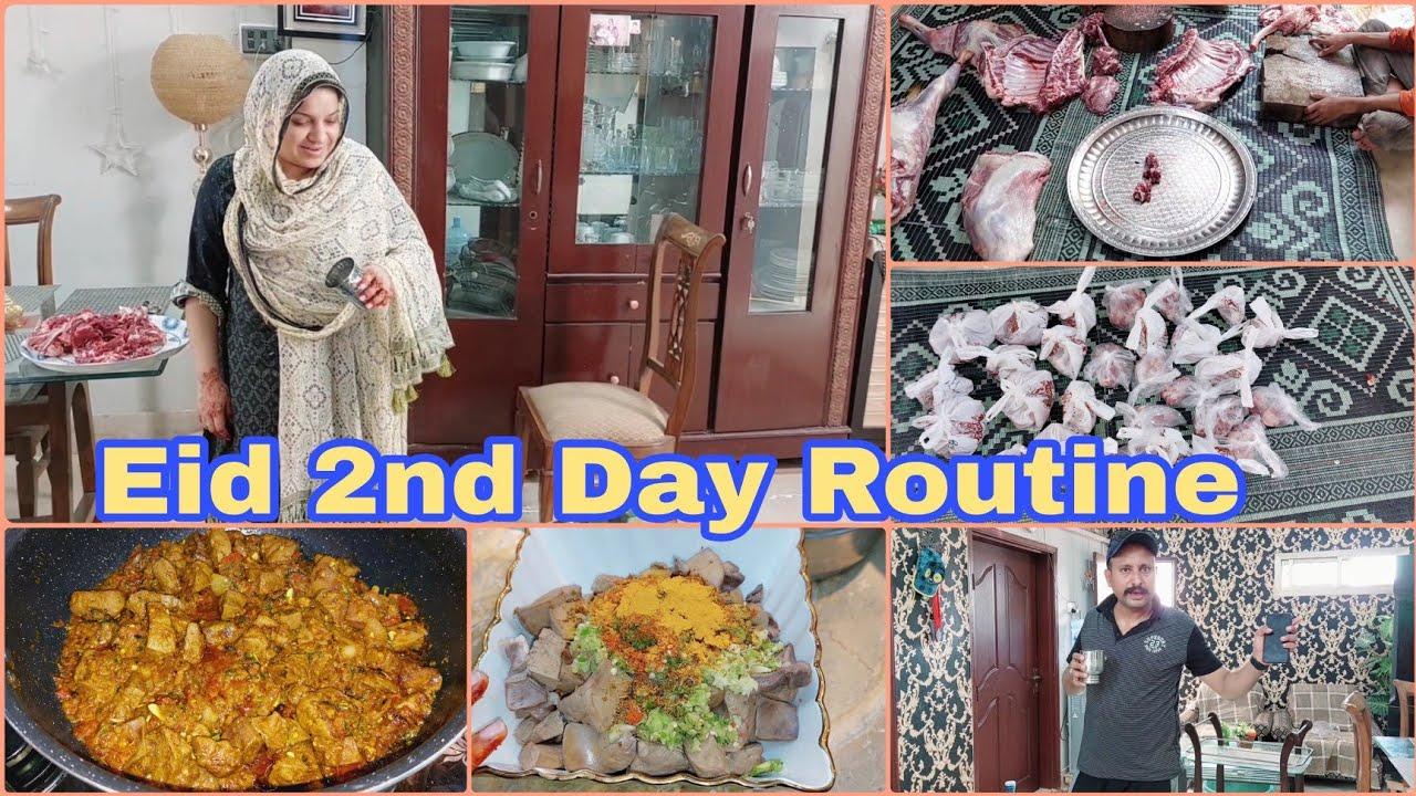 Eid Ka Dusra Din Bohat Hi Masroof Raha   Eid Ul Adha Vlog 2021