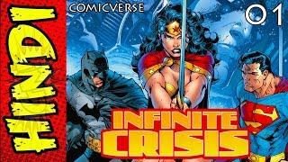INFINITE CRISIS PART - 1 | DC MULTIVERSE EXPLAINED | DC COMICS IN HINDI | COMICVERSE