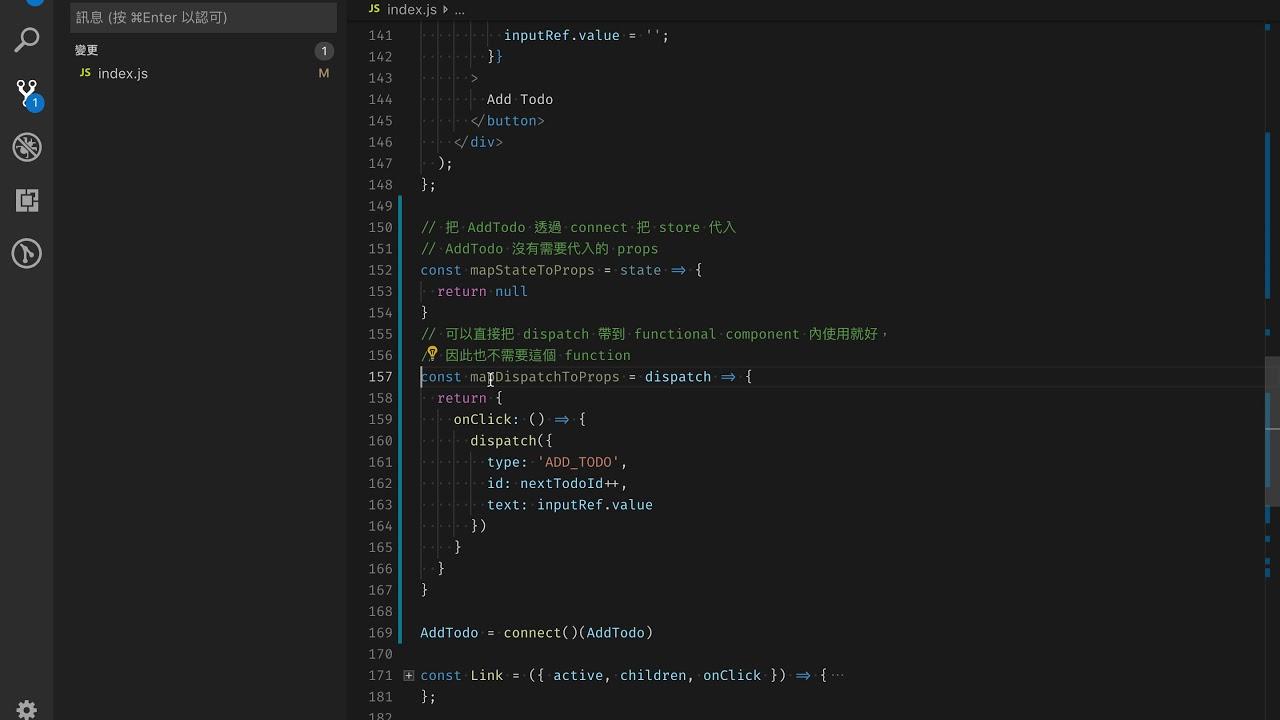 Redux connect API 的使用示範
