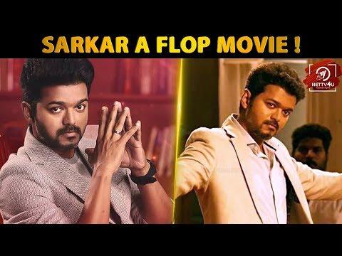 Sarkar A Flop Movie ! | Thalapathy | Vijay | AR Murugadoss | AR Rahman |Sun Pictures