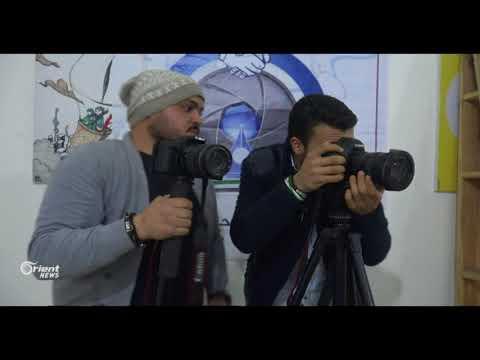 دورات محلية لتدريب العاملين في المجال الإعلامي بريف حلب