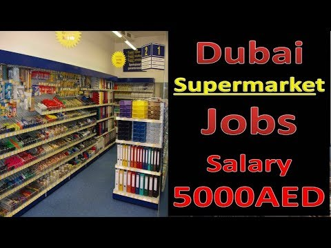 Supermarket Jobs In Dubai With Good Salary Apply Now | Hindi