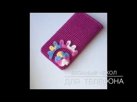 Чехол для телефона крючком / Crochet phone case