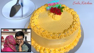 Simple Birthday Cake for Sulthan | Cake with Icing, Without Oven on Stovetop | Salu Kitchen