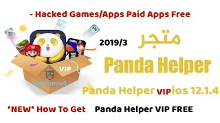 PANDA Helper VIP The BEST iOS 12.1.4 Cydia Jailbreak Alternative