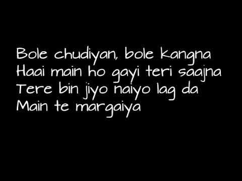 K3G Bole Chudiyan Lyrics